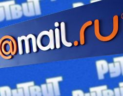 Пензенские студенты будут стажироваться в компании Mail.Ru Group