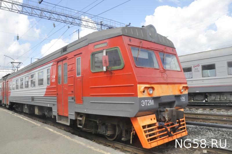 Приобрести льготный ученический билет напоезд можно будет насайте РЖД
