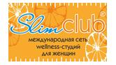 Wellness-студия «Slimclub»