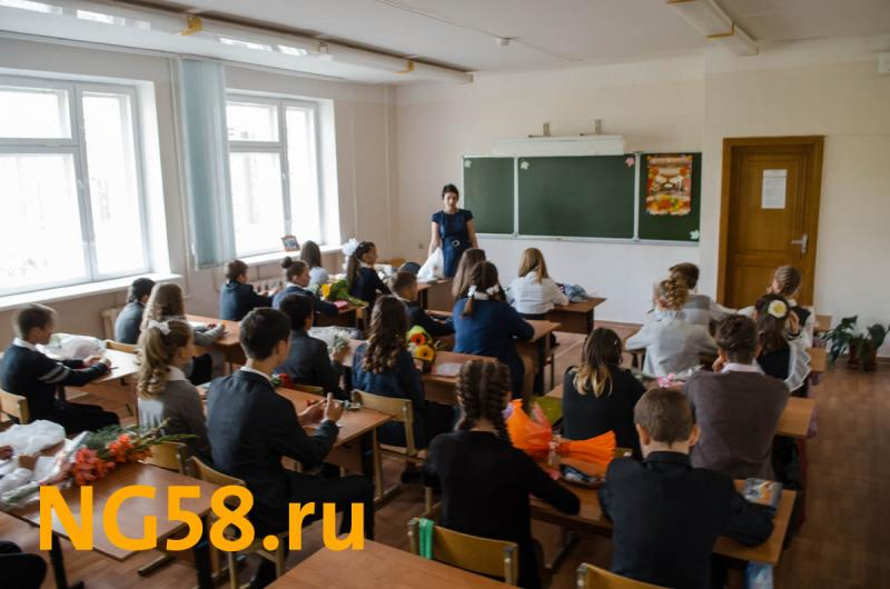 Учителей изПензенской области будут посылать на иностранные стажировки с2017 года
